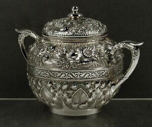 Gorham Sterling Sugar Bowl                          1879 PERSIAN PATTERN