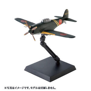 DeAgostini WW2 Aircraft Collection 1/72 Series Special Air Action Stand Only New