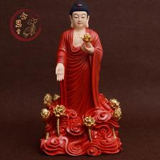 """16"""" Shakyamuni Buddha Statue Amitabha Red Cassock Lotus Chinese Ancient Resin"""