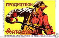 Celebrating The People's Victory Art Exhibit 1994 Frank Kozik Poster S/N