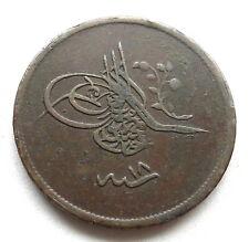 OTTOMAN EMPIRE 40 PARA 1255 // 18 (1856), ABDULMECID I, COPPER, AVF, KM#670