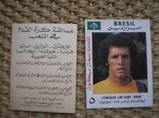 LEO JUNIOR BRASIL MUNDIAL ESPANA 82 1982 WORLD CUP FIGURINA CARD ARAB RARA ARABA