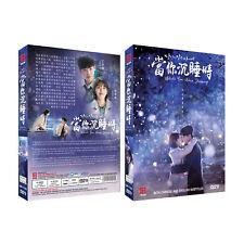While You Were Sleeping (PK Version) Korean Drama DVD with Good English Subtitle