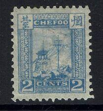Chefoo SC# 3 - Mint Hinged (Hinge Rem) - 082116