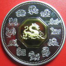 2000 CANADA $15 1oz SILVER PROOF GOLD DRAGON LUNAR RARE GOOD LUCK CANADIAN COIN