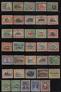 Guatemala: 2nd Good lot overprints 1st centenary, all differents, mint, EBG010