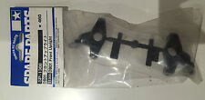 Tamiya 51308 DB01 Front Upright (C Parts) (DB01R) NIP