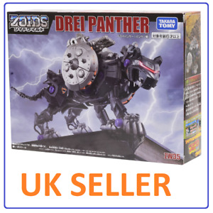 *UK Seller** Zoids DREI PANTHER (ZW35) - Official Takara Tomy - Toy Figure BOXED
