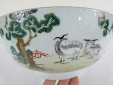 """Early 19th Century Chinese Famille Rose Porcelain Bowl  - 9.25"""" Diameter"""