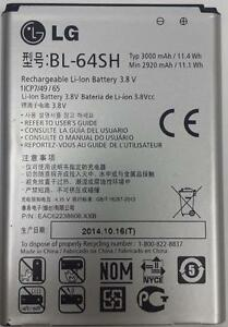 New OEM LG BL-64SH 3000mAh Original Battery for Volt LS740 Boost Mobile Virgin