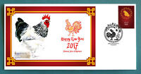 2017 YEAR OF THE ROOSTER SOUVENIR COVER- SUSSEX