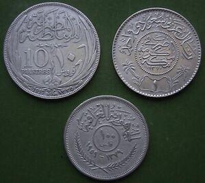 1044 - EGYPTE, ARABIE SAOUDITE et IRAK - LOT DE 3 PIÈCES EN ARGENT - 1917 / 1959