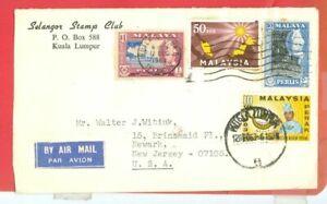 Malaya PERLIS $1 + 50c + Malaysia 50c & 10c Mixed use on cover to USA 1963