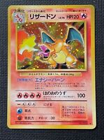Pokemon Charizard Holo Base Set PL #006 Japanese (P)