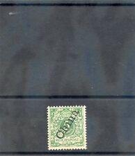 GERMAN OFFICES CHINA Sc 2(MI 2II)**F-VF NH 1898 5PF OPAL GREEN $20