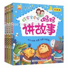 Enlightenment early reading picture pinyin book in Chinese bedtime stories f 2-6