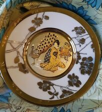 Love Chokin Plate #8 Hamilton Collection Hand Etched & Numbered 23K Gold