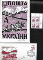 C) Ukraine 1995 - Stamps,Cover and Art work 5pc set