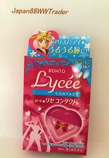 Sailor Moon Rohto Lycee Contact Eye drops lotion for Contact lens 8ml