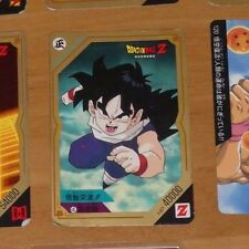 DRAGON BALL Z DBZ SUPER BARCODE WARS CARD CARTE N° 4 MADE IN JAPAN ** #2
