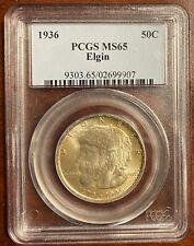 1936 Elgin Commemorative Silver Half Dollar - 50C! PCGS MS 65! STUNNING!