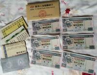 1995 The Hong Kong Shanghai Banking companyLimited Issued Bond 500 million yuan