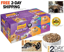 32 Pk 5.5 Oz Purina Friskies Poultry Variety Pack Canned Wet Cat Food Pet Supply