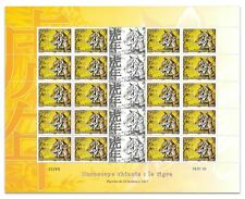 French Polynesia 2010 Year of The Tiger Sheet/20 Stamps Mint Unhinged Scott 1017