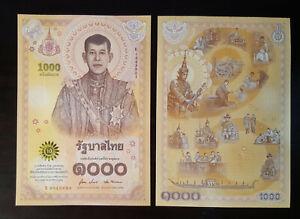 Thailand Banknote 1000 Baht 2020 King Maha Vajiralongkorn Rama X Coronation
