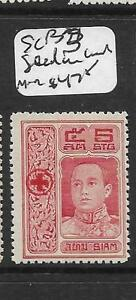 THAILAND  (P3006B)  RAMA 5  RED CROSS 5A  SC B3   MOG