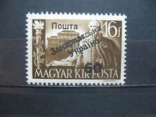 1945 Hungary Carpatho Ukraine 16 / 60  signed