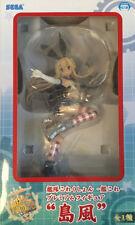Shimakaze Premium Figure Kantai Collection KanColle Combined Fleet Girls SEGA