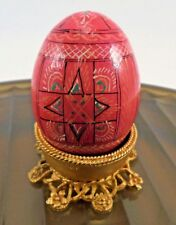 Collectible Wood Egg Hand Painted Red