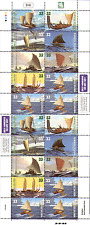 Marshall Islands 1999 CANOES/Transport 20v sht (n15163)