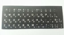 Russian Transparent Keyboard Stickers For Toshiba Laptop
