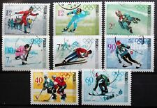 Poland – 1968 Winter Olympics at Grenoble Set – Superb Used + Error (Se1)