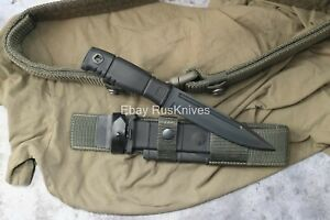 Russian army knife Kampo (Ratnik)
