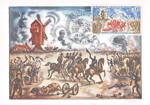 Karte Maximum FDC Frankreich Schlacht Von Valmy September 1971