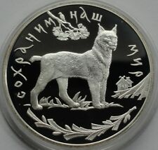 1995 Russia 3 Roubles  LYNX 1 oz Proof Silver