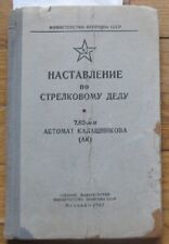 Book Manual machine carbine Kalashnikov Ak Russian Automat Rifle Gun Army 1967