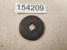 Very Old Chinese Dynasty Cash Coin Raw Unslabbed Album Collector Coin - # 154209