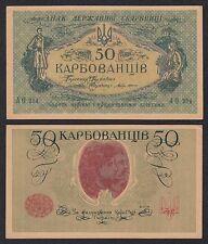 Ucrania - Ukraine 50 Karbovantsiv  1918  Pick 6b  SC = UNC (FALSO DE EPOCA)