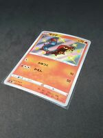 Pokemon Card Sizzlipede Japanese 017-127-SD-B