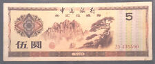 1979 China 5 Yuan Foreign Exchange Certificate, Laminated (+FREE 1 coin) #D1245