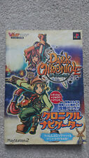 Dark Chronicle Strategy Guide - Sony PlayStation 2 - Japanese