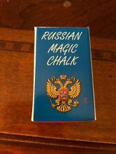 Magic Chalk GREEN CHALK 1 BOX (2 cubes) Best Chalk of the World