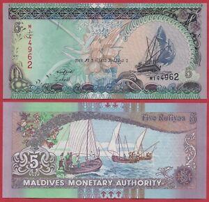 MALDIVES 5 RUFIYAA 2011 P18 BANKNOTE UNC