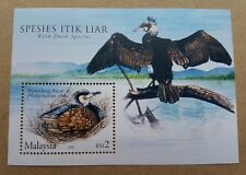 2006 Malaysia Bird Animal Wild Duck Species MS Miniature Sheet Stamp Mint NH
