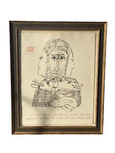 Ben Shahn Ecclesiates Signed Framed 1966