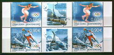 035 MONTENEGRO 2006 - Winter Olympiad Torino - Middle Row MNH
